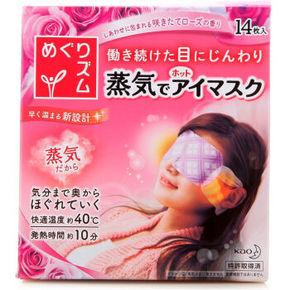花王 蒸汽眼罩 玫瑰花香型 14片 折55.3元(79,3件7折)