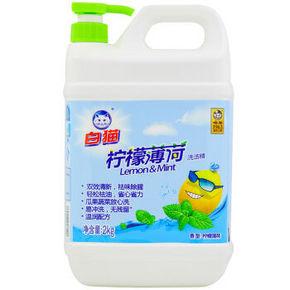 白猫 柠檬薄荷洗洁精 2kg 10.9元