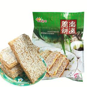 阳光好德 江苏特产 南通脆饼 410g 9.9元包邮