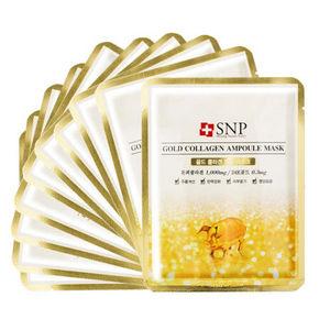 韩国 SNP 黄金胶原蛋白补水面膜 10片*3件+凑单 162元包邮(225-80+17)