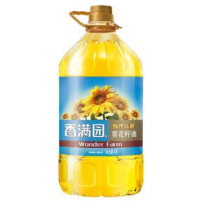 香满园 压榨葵花籽食用油 4L 折34.9元(69.9,买2付1)