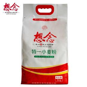 想念 特一小麦粉 5kg 20.9元