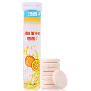汤普生 甜橙味 维生素C泡腾片 4gx20片 折6.9元(9.9,2件7折)