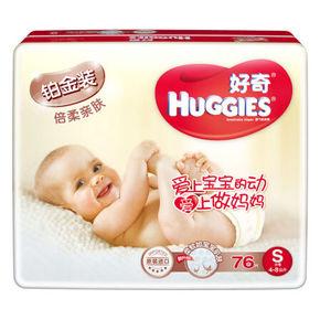 HUGGIES 好奇 铂金装 倍柔亲肤纸尿裤 S76片 73.5元(65+8.5)