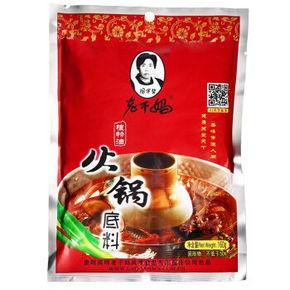 陶华碧老干妈 火锅底料 160g*2袋 7.9元