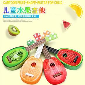 儿童水果吉他玩具 9.5元包邮