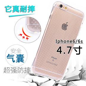 iPhone6气囊防摔手机壳 1.9元包邮