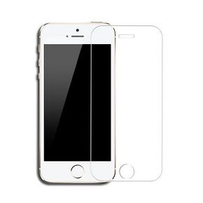 iphone5/6钢化玻璃膜 2.8元包邮
