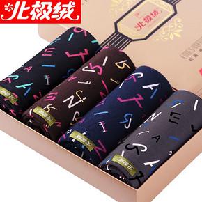 北极绒 男士纯棉平角内裤 4条礼盒装 19.9元包邮