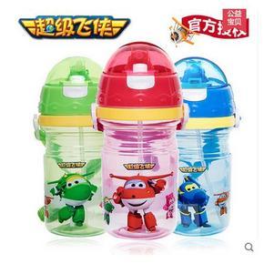 超级飞侠儿童吸管塑料水杯 9.9元包邮