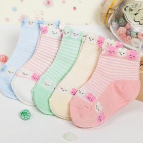 春夏网眼薄款儿童袜子 5双装 9.9元包邮