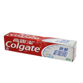 Colgate 高露洁 防蛀美白牙膏 140g 折2.1元(4.3,199-100)