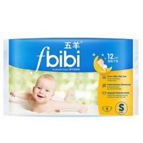 五羊 fbibi智能干爽婴儿纸尿裤 S140片 折65元(79,199-40)