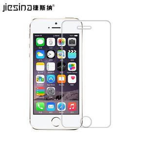捷斯纳 iphone5S钢化玻璃膜 1.9元包邮