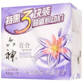 六神 除菌香皂 百合 125g*3块 8.3元