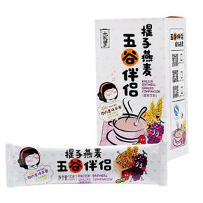 方家铺子 五谷杂粮早餐粉 105g 12.9元