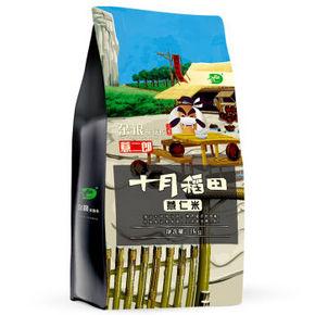 十月稻田 小薏仁米 1kg 19.9元