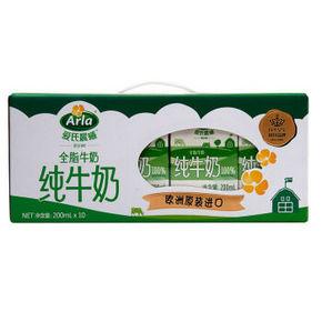 德国  Arla爱氏晨曦 全脂牛奶 200ml*10礼盒装 19.9元