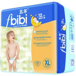 FIVERAMS 五羊 智能棉柔婴儿纸尿裤 XL21片 折16.6元(25,买3免1)