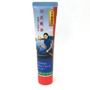 李锦记 旧庄蚝油 167g*2瓶 14.9元(买2免1)