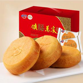 皮薄馅多# 蜡笔小新 肉松饼 1000g 19.9元包邮(29.9-10券)
