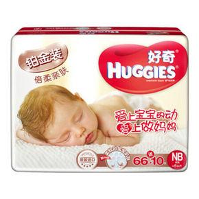 韩国好奇 婴儿纸尿裤 铂金装NB76片 61元
