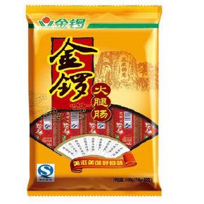 金锣 火腿肠 50g*10支 折5.5元(7,49-10)