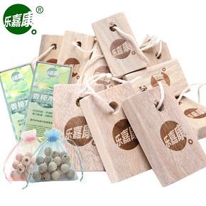 白菜价# 乐嘉康 樟木块20块+樟木球40颗 9.3元包邮(12.3-3券)