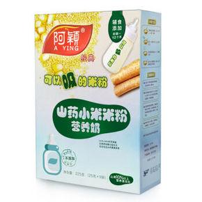 阿颖 经典淮山山药营养奶小米米粉 225g 折7.4元(2件75折)