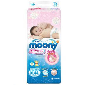 Moony 尤妮佳 婴儿纸尿裤 XL44片 12-17kg 89元