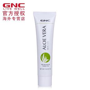 美国 GNC 健安喜 芦荟凝胶 57g 11.07元包邮(9.9+1.17)
