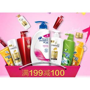 促销活动# 京东 宝洁护发不止5折 满199-100