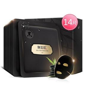 御泥坊 清爽平衡 矿物蚕丝黑面膜 14片 28.8元