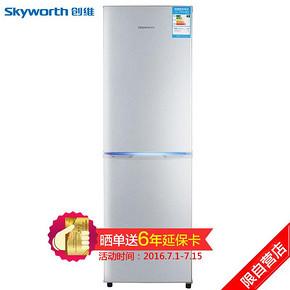 创维冰箱 BCD-160 银 799元