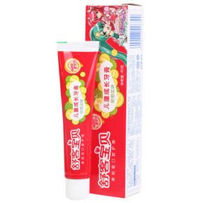 舒客宝贝 儿童成长牙膏 哈密瓜味 40g 4.9元