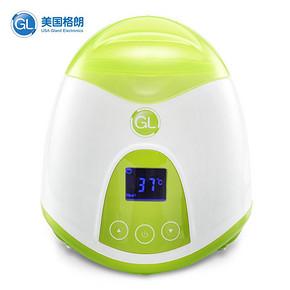 GL 格朗 恒温消毒暖奶器 49元包邮(79-30券)