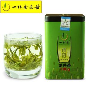 一杯香 正宗雨前龙井绿茶 8元包邮