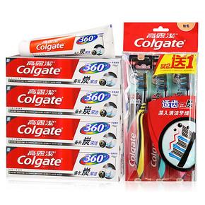 高露洁 360备长炭牙膏 120g*4支+牙刷3支 39.9元