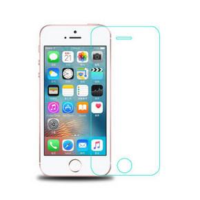 护屏神器# iPhone 5 钢化膜 2.9元包邮
