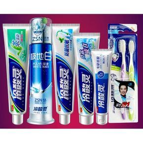 冷酸灵 直立按压牙膏 极地白套装4支+牙刷2支 39.8元包邮