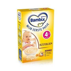 Bambix 宝宝营养全麦米粉 原味 250g*10盒 4个月以上 100元(99+11-10券)