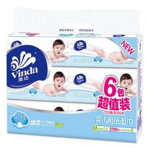 维达  婴儿软抽纸 3层150抽*6包 折17元(33.9,199-100)
