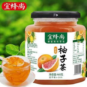 宜蜂 尚原装蜂蜜柚子茶 460g 券后9.9元包邮