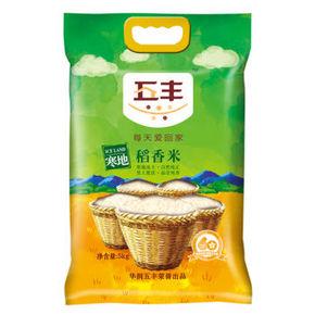 五丰 东北大米 寒地稻香米 5kg 折39.9元(2件8折)