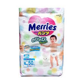花王 Merries 妙而舒 婴儿纸尿裤 L50片 99元(88+11)