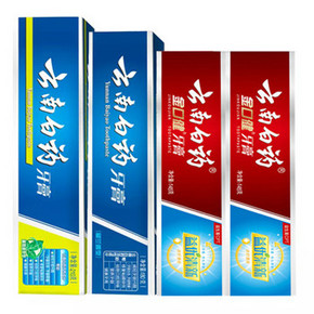 云南白药 680g组合装 68元包邮(88-20)