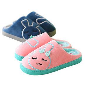 惠夫人 室内保暖棉拖鞋 9.9元包邮