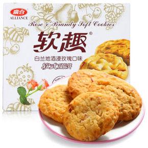 广合 白兰地酒浸玫瑰口味软式甜饼 280g 10元