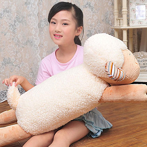 米虎 喜气羊羊毛绒玩具 拍下9.9元包邮