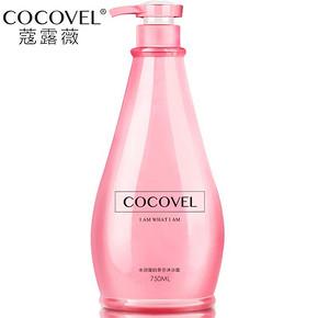 COCOVEL 男女通用持久香水沐浴露 750ml 折9.9元(19.9,买2付1)